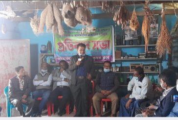 সাংবাদিক ইয়ারব হোসেনের উপর হামলাকরিদের শাস্তির দাবিতে প্রতিবাদ সমাবেশ