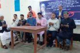 বেগম রিজিয়া নাসেরে'র আত্মার মাগফিরাত কামনা করে বঙ্গবন্ধু আইন ছাত্র পরিষদ সিটি' ল' কলেজের আয়োজনে মিলাদ মাহফিল
