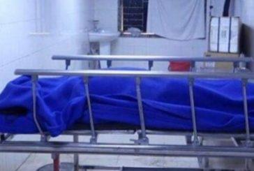 গাইবান্ধায় আনছার আলী নামের এক ব্যক্তি শ্বশুরের কিল-ঘুষিতে মৃত্যু