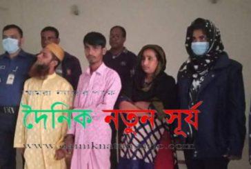 মোংলায় ৫ কেজি গাঁজাসহ চিহ্নিত তিন মাদক ব্যবসায়ীকে আটক করেছে মাদকদ্রব্য নিয়ন্ত্রণ অধিদপ্তর