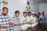 মোংলা প্রেস ক্লাবের নবগঠিত কার্যনির্বাহী কমিটির শপথ গ্রহন