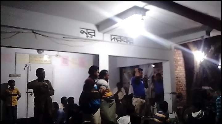 বিনা অনুমতিতে দুই হাজার মানুষকে নিয়ে ভাণ্ডারী গানের আয়োজন