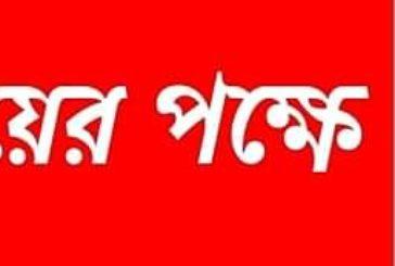 মোংলায় ইউপি মেম্বরের বিরুদ্ধে ভিজিডির চাল আত্যসাৎ অভিযোগ