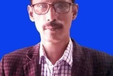 হরিঢালীতে পুনরায় শেখ বেনজির আহমেদ বাচ্চু দলীয় মনোনয়ন পেয়েছেন:সর্বস্তরের মানুষের বাঁধভাঙ্গা উচ্ছ্বাস ও উল্লাস