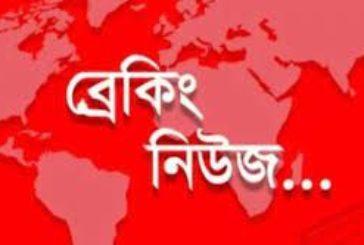 লকডাউন ৫ মে পর্যন্ত বাড়িয়ে প্রজ্ঞাপন জারি